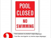 no swiming-1