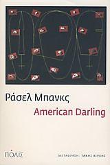american-darling.jpg